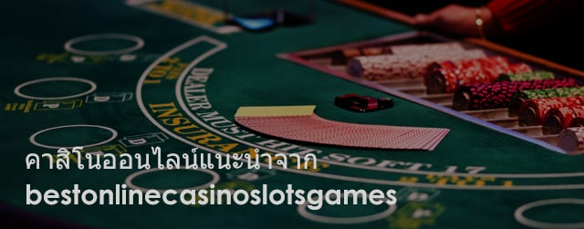 Best Online Casino Slots Games Casino Table