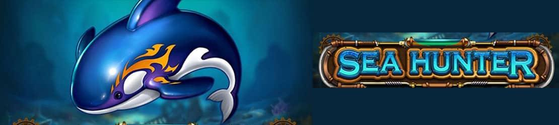 รีวิว เกม สล็อต Sea hunter สุดยอดเกมส์ของนักล่าแห่งท้องทะเล