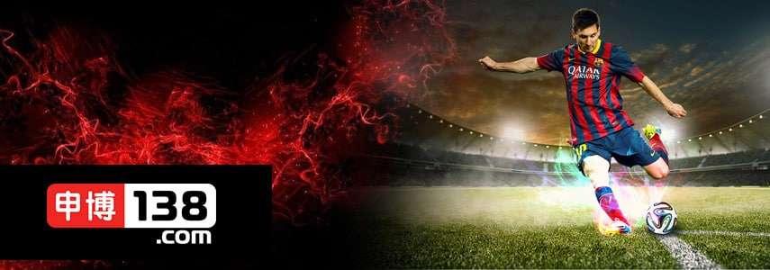 138.com Soccer