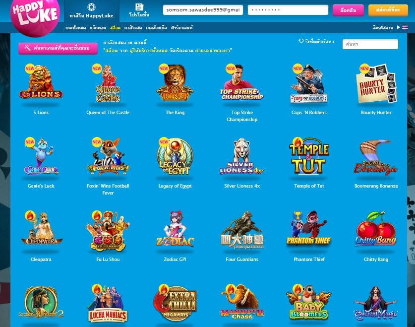 Happyluke Slot Games
