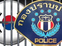 Thai Police Against Gambling