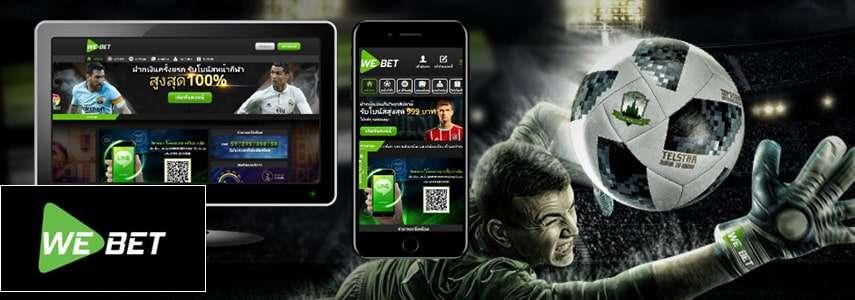 Webet Soccer Bet