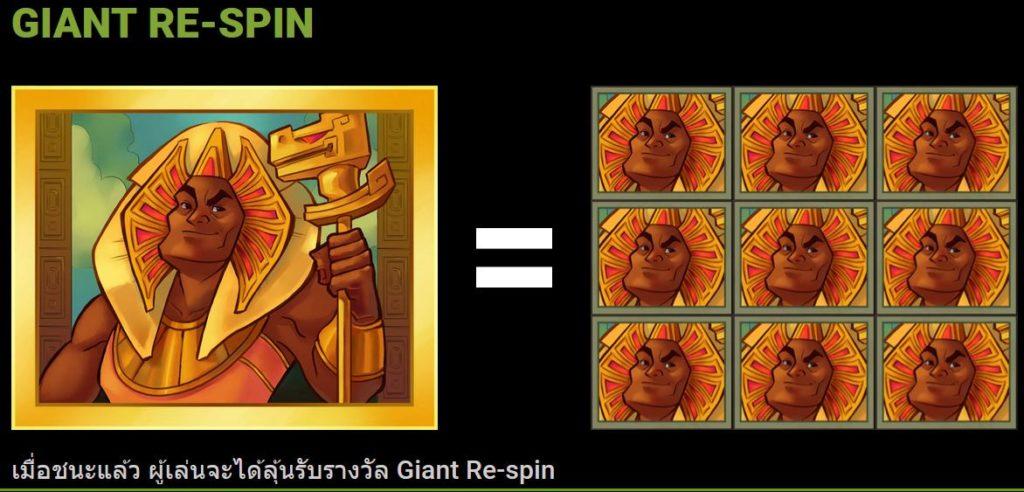 amazing aztecs bonus