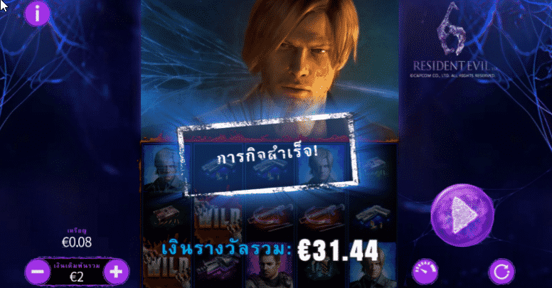 resident evil slot big win